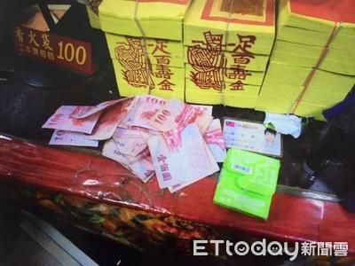 男子釣魚 行竊香油錢2500被逮