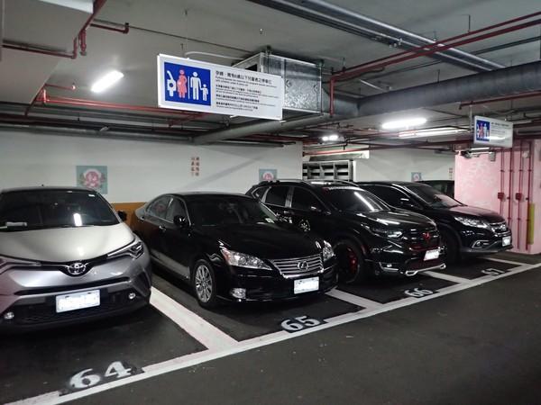 ▲北市違規占用親子停車格將開罰。(圖/台北市停車管理工程處提供)