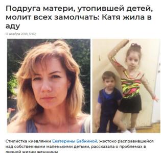 失婚母狠溺斃2小孩 竟遭判「不用坐牢」