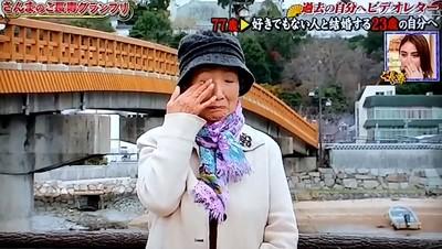 77歲日本奶奶想對23歲自己說的話