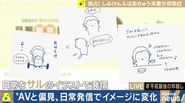 大檸檬用圖(圖/翻攝自Abema News)