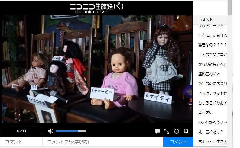 ▲日本NicoNico生放送新年特別節目。(圖/翻攝自NicoNico生放送)