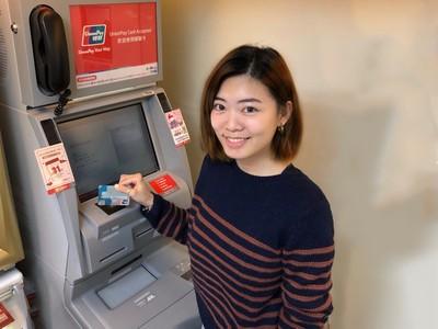 服務225萬陸客 銀聯卡可在ATM「閃付提款」