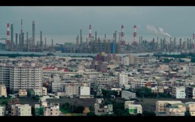 群創「浮塵之島」拍出台灣空污的可怕