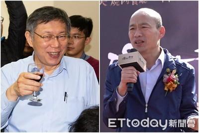 命理師爆:柯文哲+韓國瑜運勢大爆發