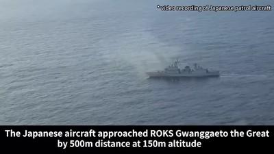 日本中止雷達照射磋商 南韓表示遺憾