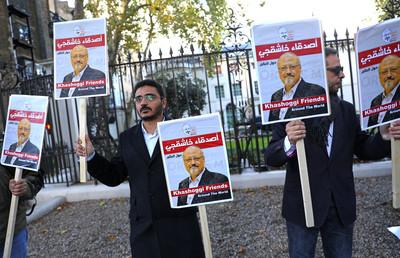 哈紹吉案嫌犯處死刑 美、聯合國皆不採信
