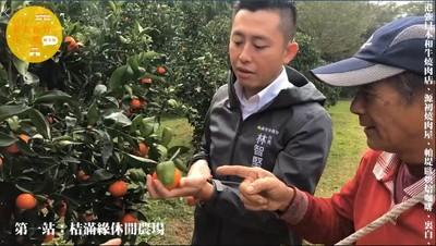 林智堅意外洩漏 「討厭香菜族」