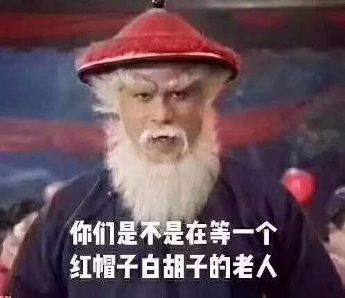 大檸檬用圖(圖/翻攝自徐錦江微博@xujinjiang)