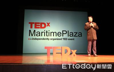 基隆首場TEDx年會 《洄家》登場