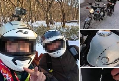 台男旅日租重機摔爛落跑 臉書遭灌爆