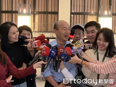 韓國瑜表示冰冰很好 家裡有「韓冰」