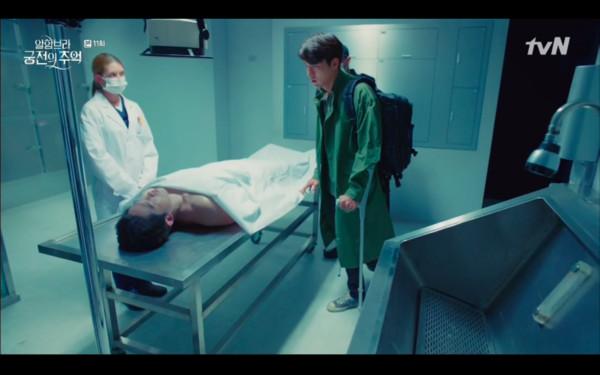 ▲▼秘書死了,劉鎮宇淚崩。(圖/翻攝自tvN)