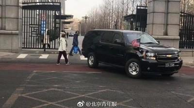 美貿易代表團抵達中國商務部