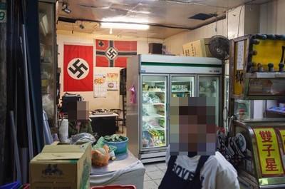 檳榔攤掛納粹旗 美籍攝影師失望
