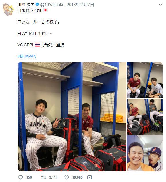 ▲推特搜尋泰國國旗加上台灣。(圖/翻攝自Twitter)