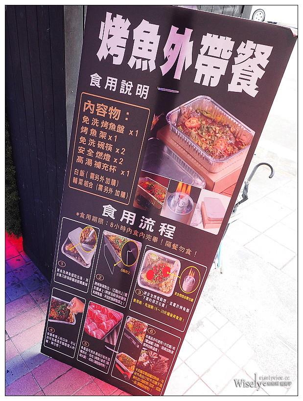 ▲▼ 新北新店水貨烤魚火鍋。(圖/Wisely 提供)
