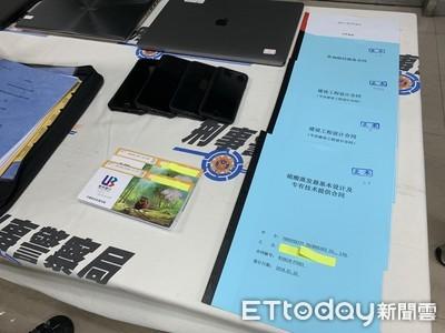 巴斯夫技術盜賣大陸 警逮6台灣人