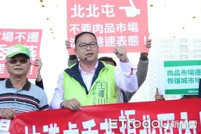 王義川抗議 肉品市場不遷建