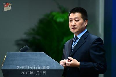 中美經貿談判登場 陸方盼解爭端
