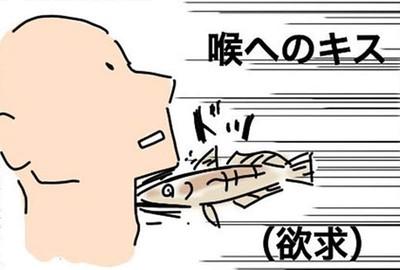 女友老是吻不停!親喉嚨代表「慾望展現」 用「魚」圖解各部位意義
