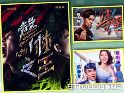 泰國台灣頻道平台看《聲林之王》