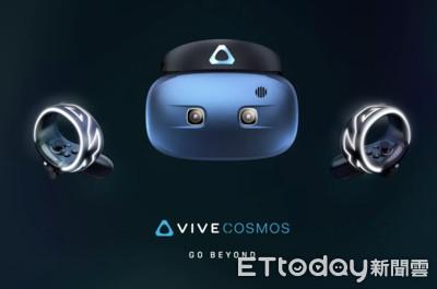 HTC發表Vive Cosmos無線VR