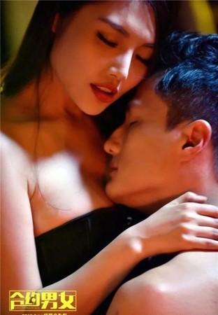 ▲徐冬冬認愛尹子維。(圖/翻攝自《合約男女》劇照)