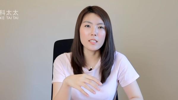 ▲理科太太。(圖/翻攝自YouTube/理科太太)