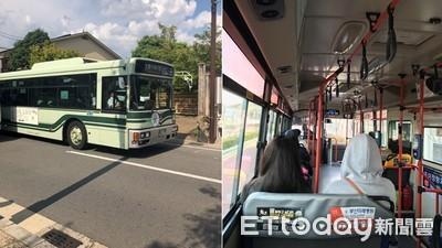 跟台灣大不同!日韓搭公車可找零 不用擔心鈔票認賠投進去