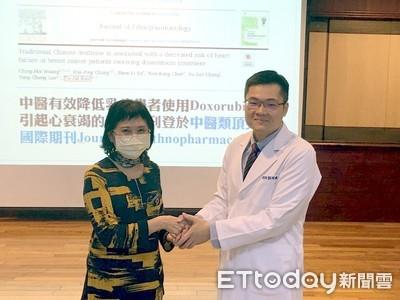 中醫有效減少 化療藥心毒性
