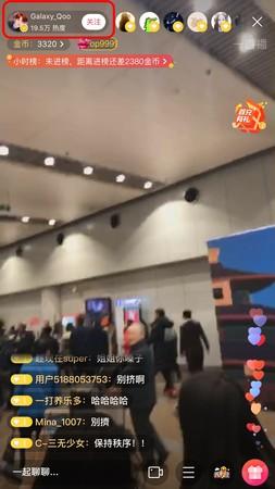 ▲賴冠霖保鑣就快20人!粉絲擠爆北京機場...20萬人線上接機。(圖/翻攝自微博)