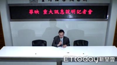 史上首度跌破10億元 華映去年12月營收9.39億元