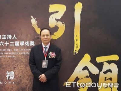 「醬油之父」謝寶全獲產學大師獎!