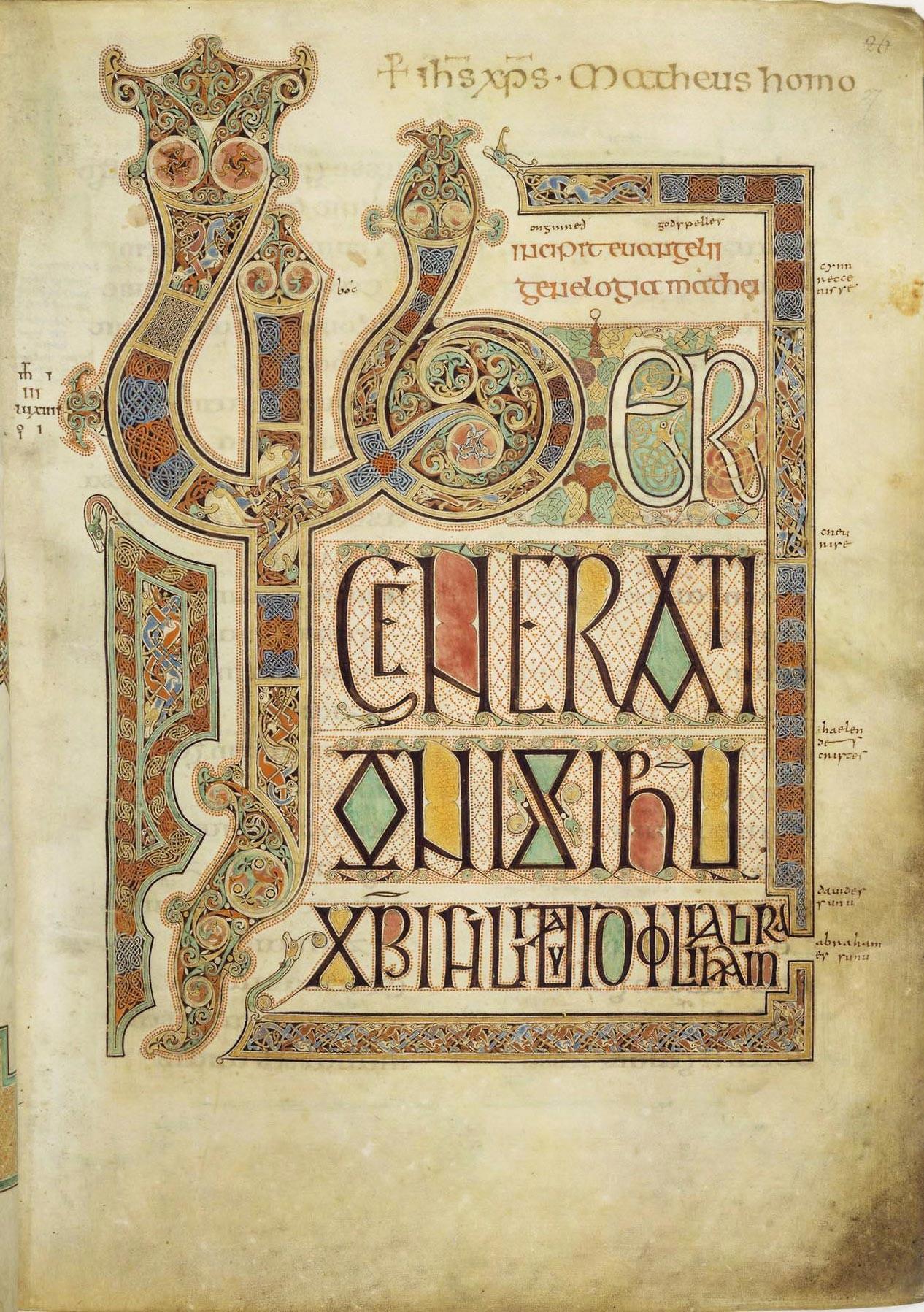 ▲▼《林迪斯芳福音書》(Lindisfarne Gospels)。(圖/翻攝自維基百科)