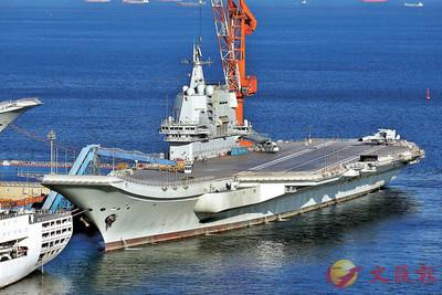 港媒:陸航母甲板未見艦載機起降痕跡