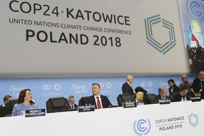 日參加UN氣候會議 3C設備遭竊