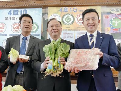 農委會證實推薦翁震炘任北農總經理