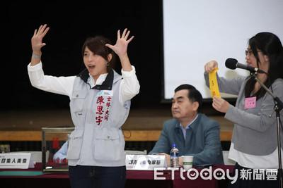 陳思宇沒抽中「阿北4號」...再向對手下辯論戰帖