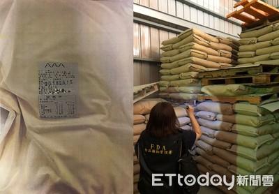 過期1年半!黑心奶精改標繼續賣 2513公斤銷往早餐店、KTV