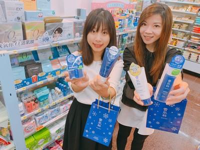 台灣小7開賣「雪肌粋洗面乳」了