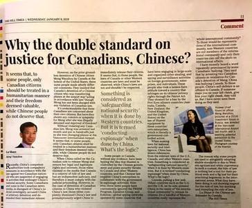 對中國施壓 盧沙野痛批「白人優越論」作祟