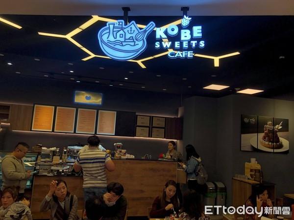 ▲▼微風南山Kobe sweets cafe(3F),水果塔(圖/記者陳涵茵攝)