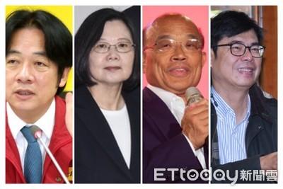 蘇貞昌+陳其邁掌政院 蔡英文+賴清德拼2020總統連任