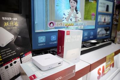 OVO國民電視盒不用1,500元