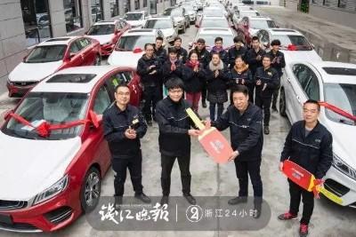溫州公司年終送員工100輛汽車