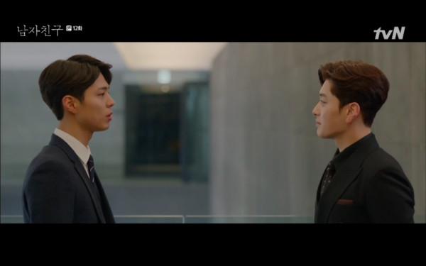 ▲▼男朋友,朴寶劍、宋慧喬 。(圖/翻攝自tvN)