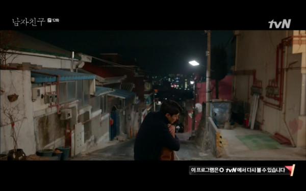 ▲▼▲▼男朋友,朴寶劍、宋慧喬 。(圖/翻攝自tvN)