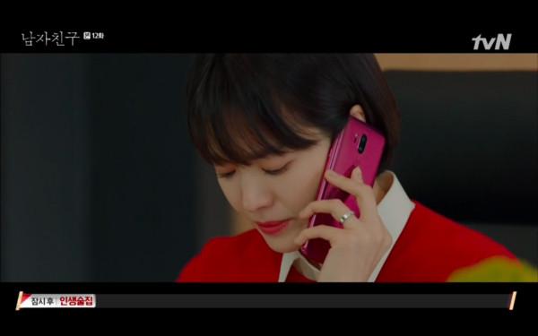 ▲▼媽媽逼秀賢去忌日。(圖/翻攝自tvN)