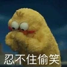 大檸檬用圖(圖/鸚鵡兄弟網路梗圖)